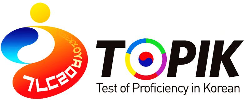 Pendaftaran TOPIK 2018