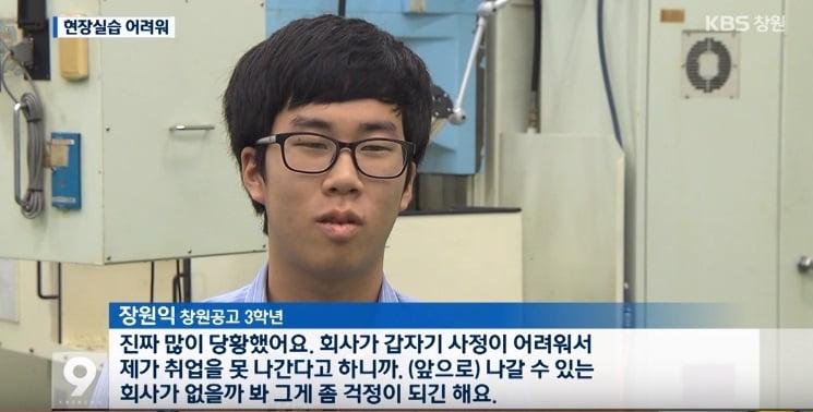 Tidak Hanya Murid SMA di Korea, Murid SMK Tingkat Akhir di Negeri Ginseng pun Mengalami Tekanan