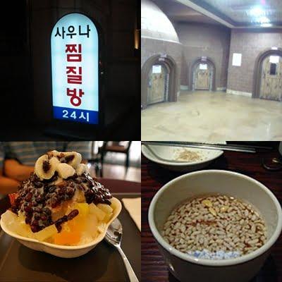 찜질방 – Jjimjil-bang : Menikmati Tempat Pemandian Umum Ala Korea