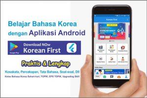 Aplikasi Korean First