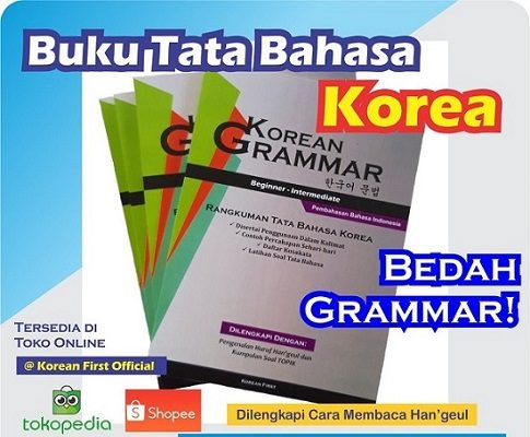 Buku Tata bahasa Korea