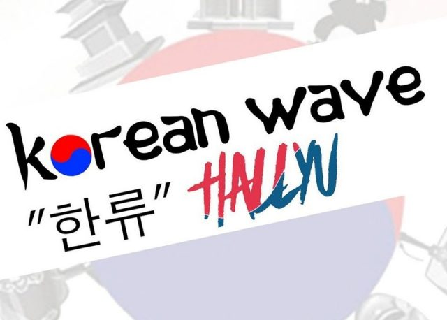 Korean Hallyu