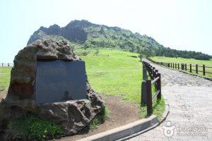 tempat wisata di Korea Seongsan Sunrise Peak