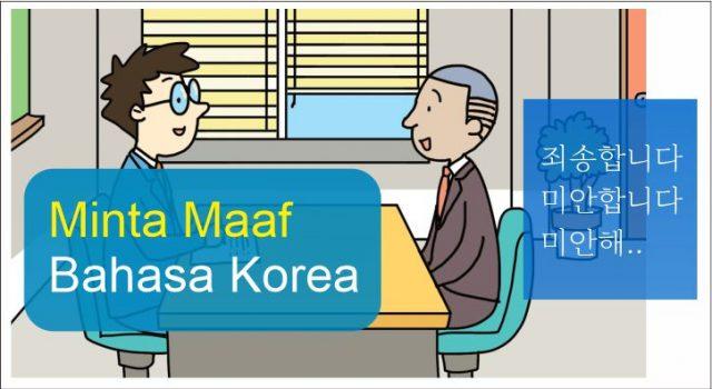 minta maaf dalam bahasa korea