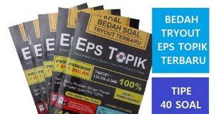 Bedah Tryout EPS TOPIK terbaru