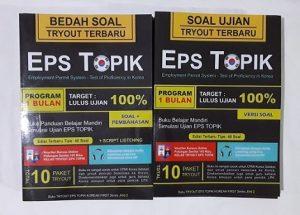 Buku Bedah Tryout EPS TOPIK terbaru