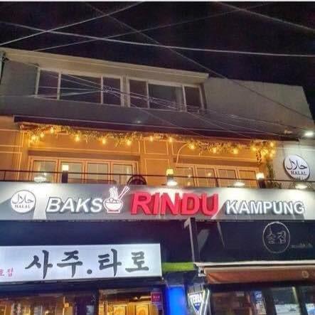 bakso rindu kampung korea