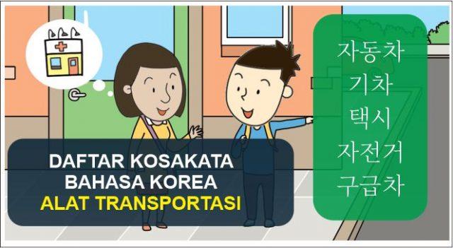 daftar kosakata korea alat transportasi