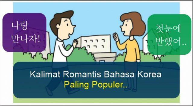kalimat romantis korea populer