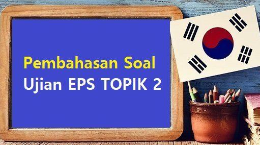 soal tryout eps topik 2