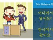 tata bahasa korea eseo