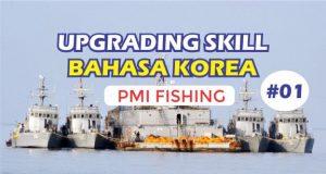 upgrading skill 01 bahasa korea