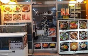 Busan Jib restaurant