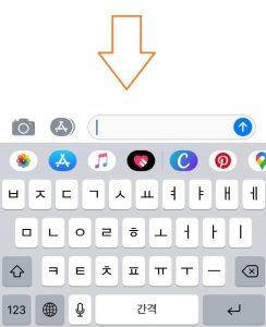Cara setting hangul di keyboard HP iPhone 10