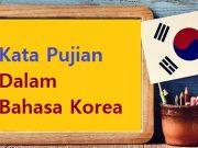Kata pujian bahasa Korea