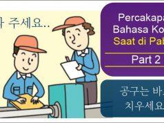 percakapan bahasa korea di pabrik 2