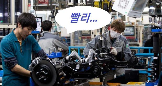 budaya kerja di Korea