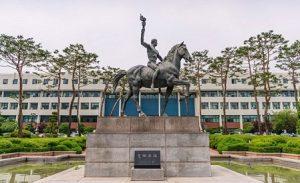 Ajou University kampus terbaik korea