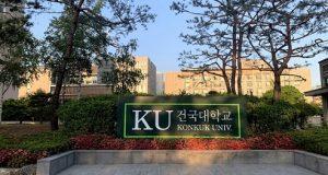 Konkuk University