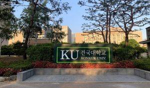 Konkuk University kampus terbaik korea