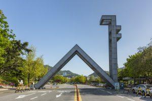 Seoul National University (SNU) kampus terbaik korea