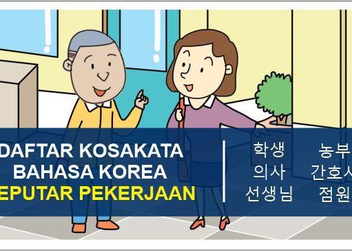 daftar kosakata korea pekerjaan
