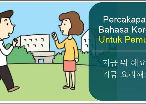 percakapan bahasa korea pemula
