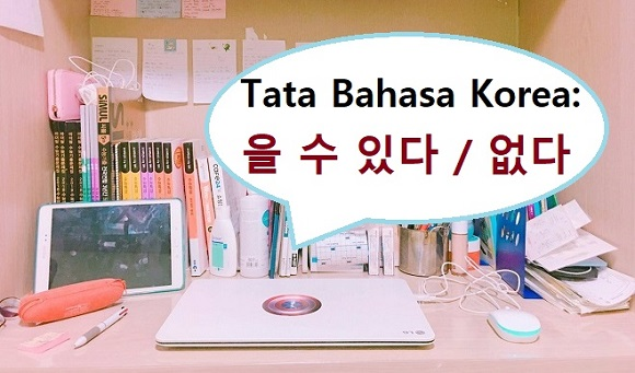 tata bahasa korea bisa dan tidak bisa