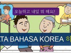 tata bahasa korea hago