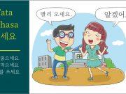 tata bahasa korea seyo