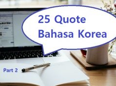 quote bahasa korea