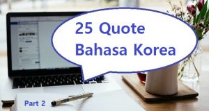quote bahasa korea