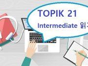 TOPIK 21 intermediate
