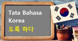 tata bahasa korea dorok