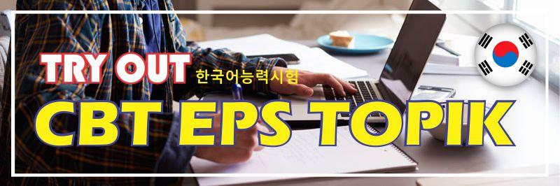Simulasi Ujian EPS TOPIK Korea Sistem CBT