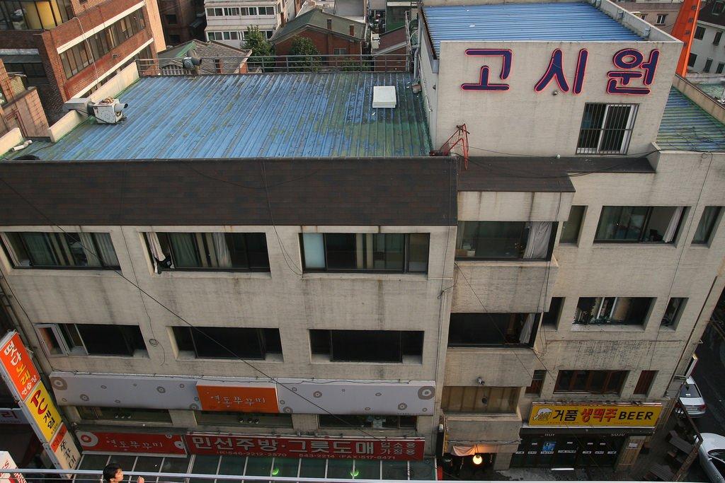 고시원 – Goshiwon : Tempat Tinggal Paling Murah di Korea