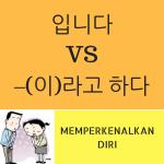 Memperkenalkan diri dalam bahasa korea perkenalan dalam bahasa korea