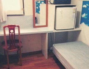 Tempat tinggal murah korea