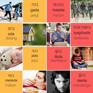 Kata kerja bahasa korea