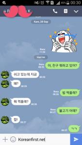 Bahasa Slang Korea Selatan