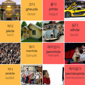 Kata Sifat Bahasa Korea