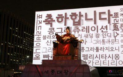 perayaan hari hangeul