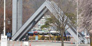 Kuliah di Korea - Hidup di Korea