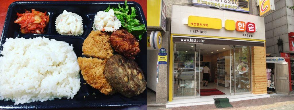 Percakapan Saat Kamu di Restoran Korea, Jangan Sampai Salah