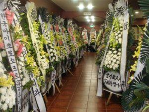 pemakaman di Korea Selatan