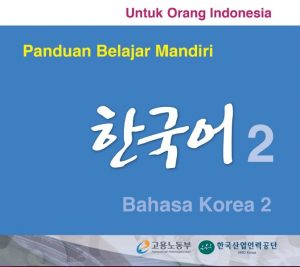 Download textbook HRD korea