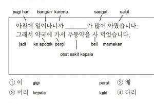 Soal Eps Topik Korea.