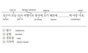 Trik Soal Bahasa Korea