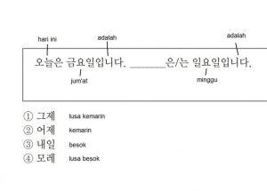 Soal EPS Bahasa Korea