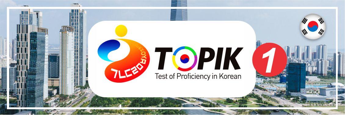 Kursus Bahasa Korea Online - TOPIK